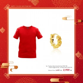 Prophecy Sleeve Essentials Tee + Raven Huggie Earring - 24 Karat Gold ' Duo Set' - Special : Chinese New Year Online Exclusives