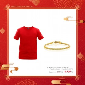 """Prophecy Sleeve Essentials Tee + Prayer Silver Bracelet - 24 Karat Gold """"Duo Set' - Special : Chinese New Year Online Exclusives"""