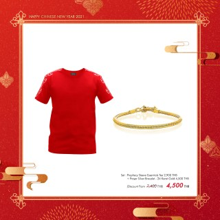 "Prophecy Sleeve Essentials Tee + Prayer Silver Bracelet - 24 Karat Gold ""Duo Set' - Special : Chinese New Year Online Exclusives"