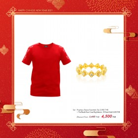 """Prophecy Sleeve Essentials Tee + The Rituals Micro Cross Ring Extreme - 24 Karat Gold """"Duo Set' - Special : Chinese New Year Online Exclusives"""