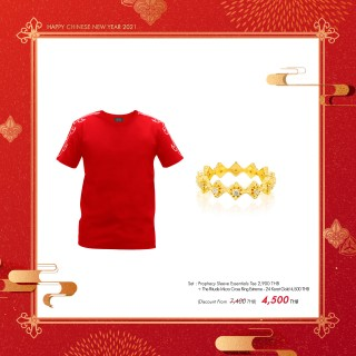 "Prophecy Sleeve Essentials Tee + The Rituals Micro Cross Ring Extreme - 24 Karat Gold ""Duo Set' - Special : Chinese New Year Online Exclusives"