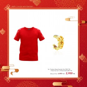 """Prophecy Sleeve Essentials Tee + Raven Ear Cuff - 24 Karat Gold """"Duo Set' - Special : Chinese New Year Online Exclusives"""