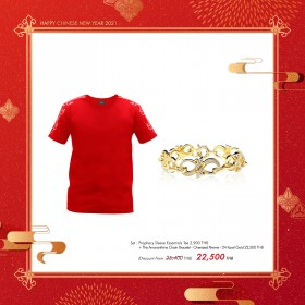 """Prophecy Sleeve Essentials Tee + The Amaranthine Chain Bracelet - Oversized Xtreme - 24 Karat Gold """"Duo Set' - Special : Chinese New Year Online Exclusives"""