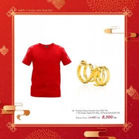 """Prophecy Sleeve Essentials Tee + The Gorgon Serpent Twin Ring - 24 Karat Gold """"Duo Set' - Special : Chinese New Year Online Exclusives"""
