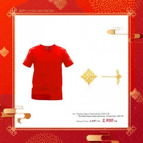"""Prophecy Sleeve Essentials Tee + The Deadly Weapons Spikes Stud Earring - 24 Karat Gold """"Duo Set' - Special : Chinese New Year Online Exclusives"""