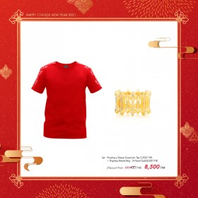 """Prophecy Sleeve Essentials Tee + Prophecy Xtreme Ring - 24 Karat Gold """"Duo Set' - Special : Chinese New Year Online Exclusives"""